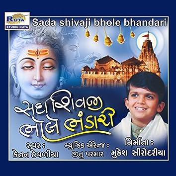 Sada Shivaji Bhole Bhandari