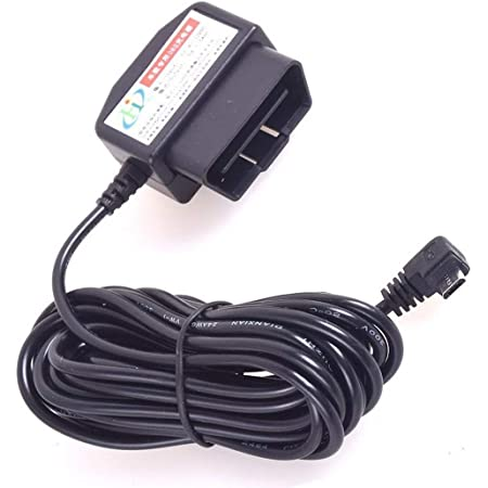 Cocar Obd2 Dvr Dashcam Ladekabel Micro Usb Adapter Mit Elektronik