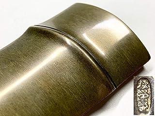 筍松栄堂 四分一 銀製 竹節形 茶箕 茶合 煎茶道具 :銀瓶 茶壺 鉄瓶