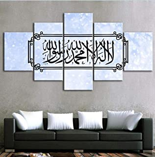 RTYUIHN Canvas painting modular picture canvas print wall art 5 sets of Muslim Islamic calligraphy Arabic poster modern ho...