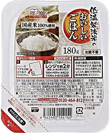 アイリスオーヤマ 低温製法米 パックごはん国産米100% 非常食 米 180g×24個