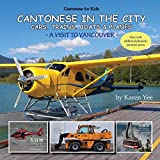 Cantonese in the City: Cars, Trains, Boats & Planes (Cantonese for Kids)