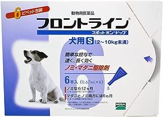 【動物用医薬品】メリアル フロントライン スポットオン ドッグ Sサイズ(0.67ml)×6本入