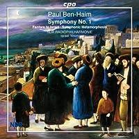 Symphony 1 / Fanfare to Israel / Symphonic by PAUL BEN-HAIM (2011-10-25)