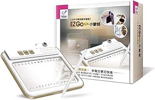 PenPower EZ Go Pro Writing Pad (Win) Plug and Write. No Need to Set up Anymore.