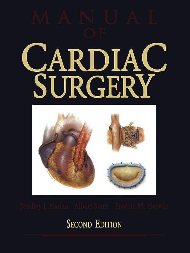 神のベルベットサーキットに行くManual of Cardiac Surgery