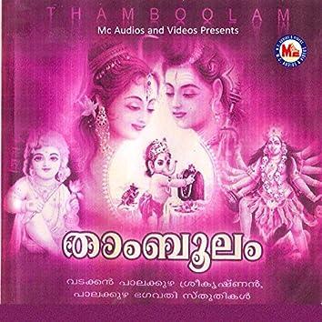 Thamboolam