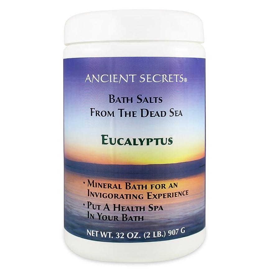 擁する本体舗装するAncient Secrets, Lotus Brand Inc., Aromatherapy Dead Sea, Mineral Baths, Eucalyptus, 2 lbs (908 g)