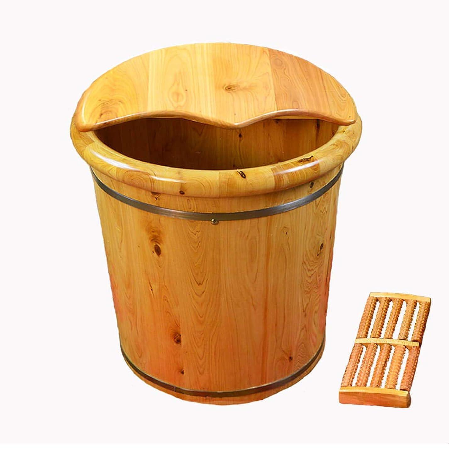 娯楽呪いプラグ足浴桶 足の浴槽、木製の足の盆地足のバレルの足の足のマッサージの足の盆カバーの足の桶