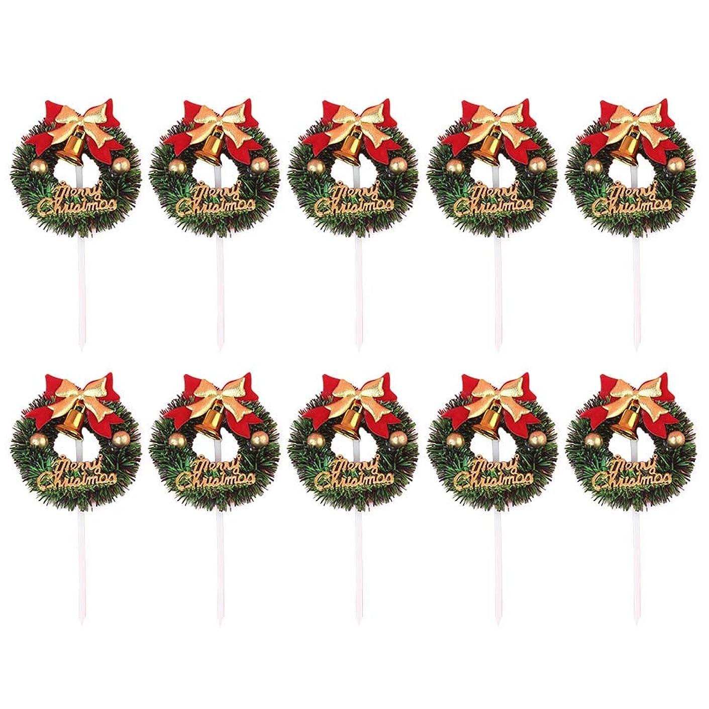 マーベル放映カニ10個のケーキトッパークリスマスシリーズ誕生日パーティフルーツケーキのピック食品の装飾用品(ベルビーズグラスリング)
