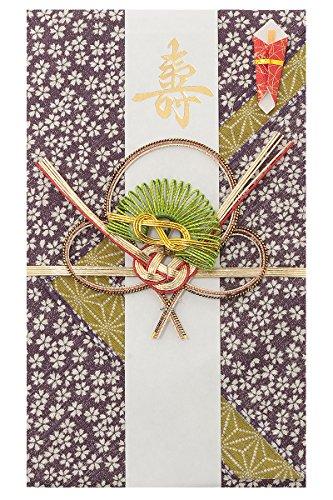 《ネコポス対応》(キステ)Kisste 小風呂敷 祝儀袋 5-6-01357 【A】紫 (1357)