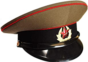 Soviet/ USSR Army Military Hat / Cap ORIGINAL + Soviet Red Star Badge Russian size 55 (US 6-7/8)