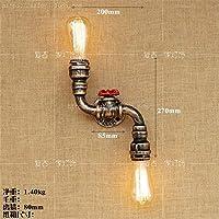 ウォールライトランプLED水道管錬鉄製のカフェリビングルームベッドサイドの衣料品店ノスタルジックな水道管、Hセクションブラウンエンシェント、LED電球付き