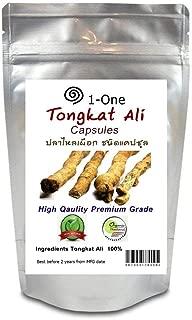Tongkat Ali 100 Capsules @500 mg. eurycoma Longifolia Ingredients 100% Tongkat Ali Root