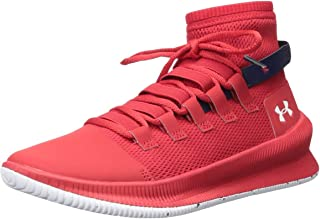 Under Armour Future Sig mens Basketball Shoe