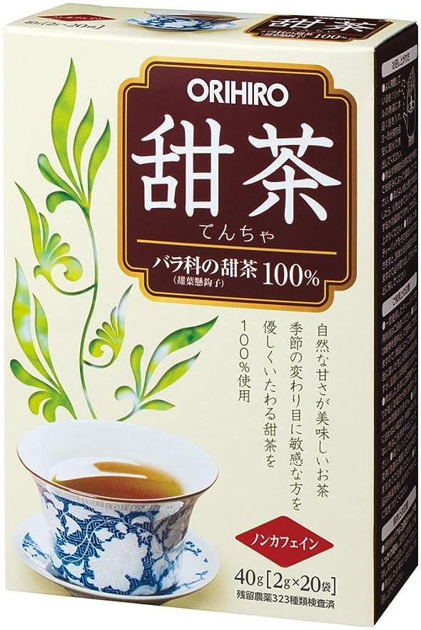 邪魔する考慮好きオリヒロ 甜茶 20包