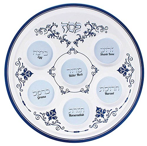 Zion Judaica Passover Seder TableTop Renaissance Collection Seder Plate, Matzah Plate, Matzah Cover Square or Round, Afikomen Bag Available Individually or Complete Set (Seder Plate)