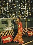東京(初回生産限定盤)(DVD付)