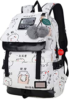 Ladies Fashion School Bag Kawaii Printing Backpack Girl Casual Waterproof Backpack School..