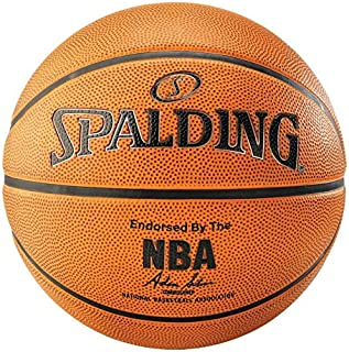 SPALDING 中性款 NBA 铂金户外篮球,橙色,尺码7.0