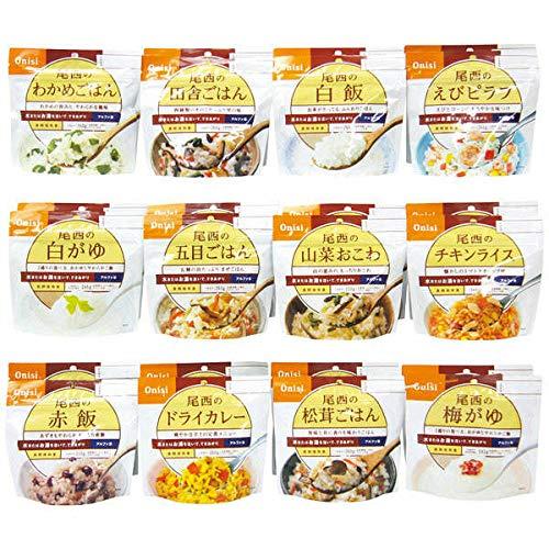 AI shop! 非常食 保存食 アルファ米 12種類全部 セット