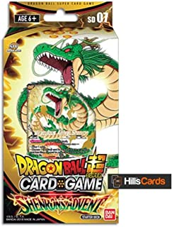 Dragon ball Super TCG Shenrons Advent Deck Series 5 Starter Deck - 51 Cards