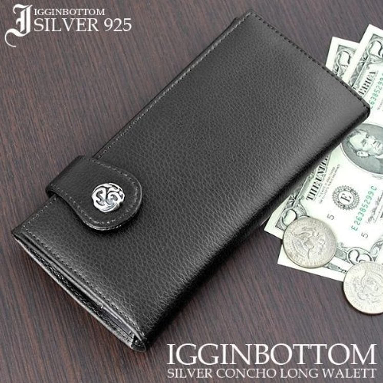 象ぶら下がる変形する[イギンボトム]Igginbottom 財布 長財布 シルバー925 コンチョ lir-ig0617