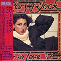 I'm in Love by Rory Block (2007-04-25)