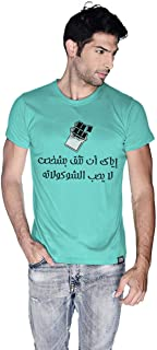 Creo T-Shirt For Men - S