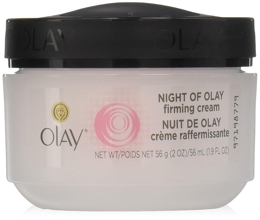 お互い法王稼ぐOlay Night of Olay Firming Cream 60 ml (並行輸入品)