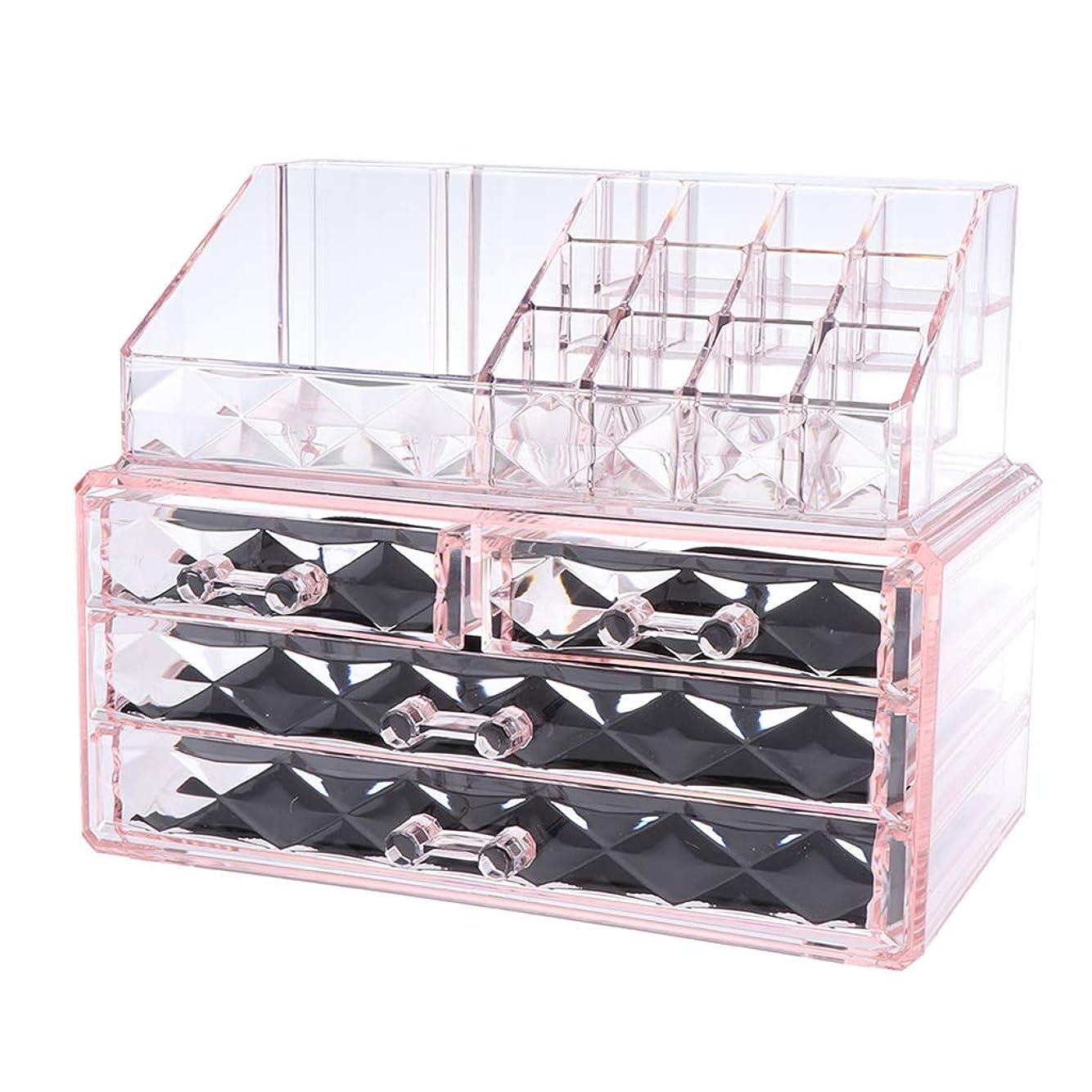合唱団ドレスタンカーPerfeclan 化粧オーガナイザー アクリル メイクオーガナイザー 収納キューブ 3仕様選べ - ピンク