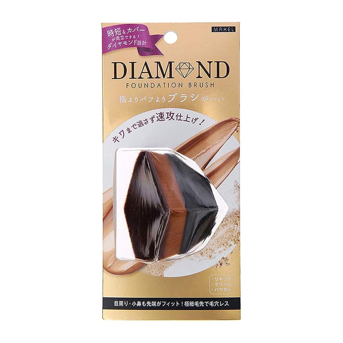 みなす品クレアダイヤモンドファンデーションブラシ(ブラック) DIB1500