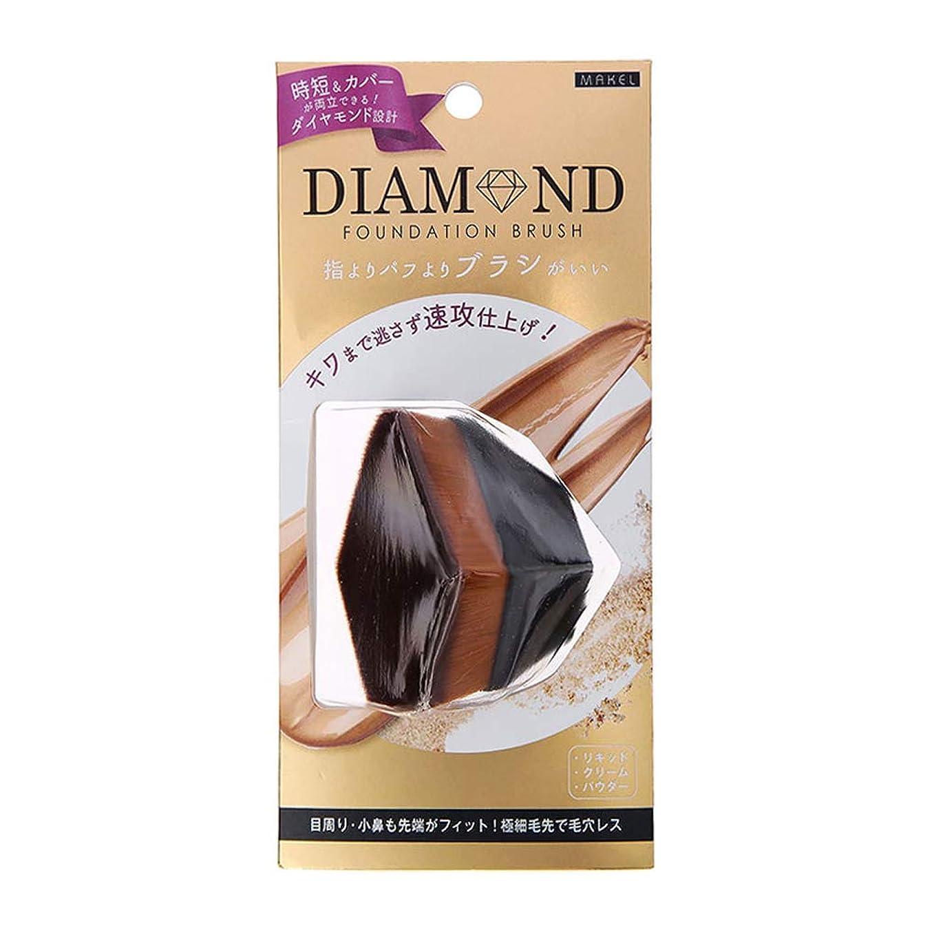 閉じるビーチ孤独ダイヤモンドファンデーションブラシ(ブラック) DIB1500