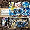 DX スクラッシュドライバー & クロコダイルクラックフルボトル 仮面ライダー ビルド 変身ベルト クローズチャージ グリス ローグ ゼリー