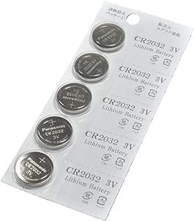 Panasonic パナソニック CR2032 3V 【 5個 】 リチウムコイン電池 ブリスター オリジナル パッケージ( 業務用 )