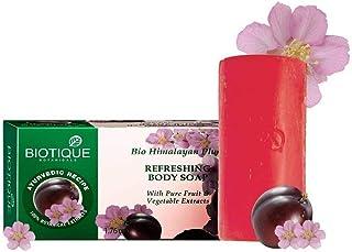 Biotique Orange Peel Revitalizing Body Soap 150 gm (Pack of 2) Unique Soap ビオティックオレンジピールリバイタライジングボディソープユニークソープ