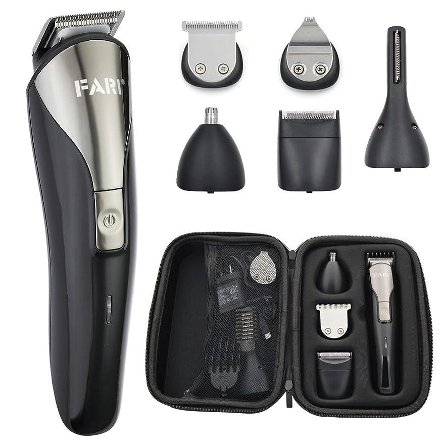放棄された再現する眠っているFARI 電動バリカン 家庭用散髪セット USB充電式電気ヘアカット ヘアクリッパー 低騒音 EVA収納ケース付き
