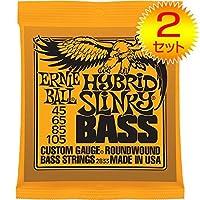 【2セット】ERNIE BALL/アーニーボール 2833[45-105] HYBRID SLINKY ベース弦