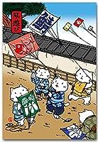 ほのぼの浮世絵ポストカード 「凧遊び」 猫の絵葉書 和道楽