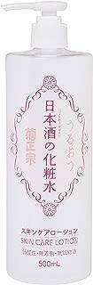 菊正宗 日本酒の化粧水 500ML