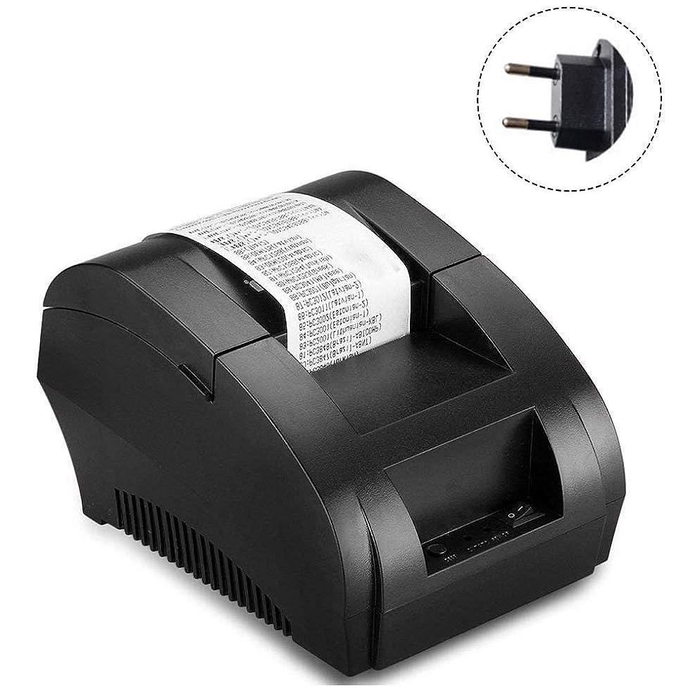 モンキークラウン一時的USB サーマルプリンタ 58mmサーマルドットレシートプリンタ、ESC/POS印刷コマンドに対応したプリンタ、中小企業向けに毎秒90mmの高速設定,ミニサーマルプリンタ 操作簡単 多言語印刷