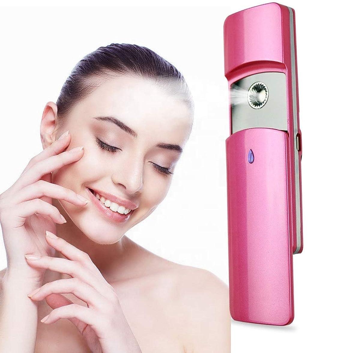 容量スリーブ装備するスライディングフェイシャルミストイオン使用肌の乾燥油汚れミニモイスチャライジングボディフェイスアイラッシュエクステンションアトマイゼーションビューティースチーマーUSB充電式