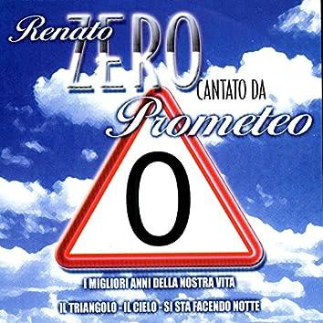 Le Canzoni Di Renato Zero