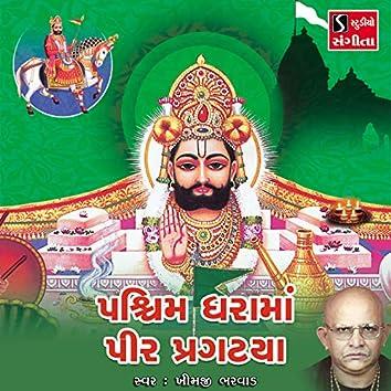 Pashchim Dharama Pir Pragatya