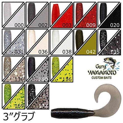 ゲーリーヤマモト(Gary YAMAMOTO) ルアー 4インチ グラブ 40-10-031