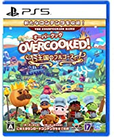 Overcooked! 王国のフルコース - PS5