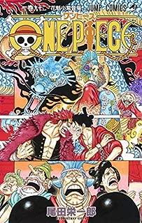 ワンピース ONE PIECE コミック 1-92巻セット