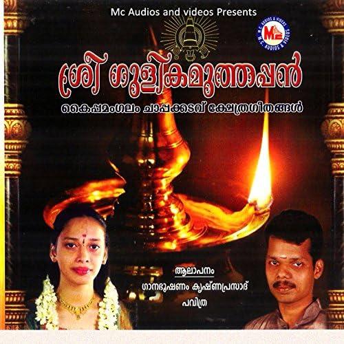 Ganabhooshanam Krishna Prasad & Pavithra