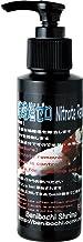 サクラドットコム(sakura.com) 硝酸塩ゼロ Nitrate Removal 100ml