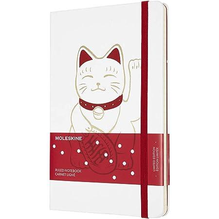 Moleskine Taccuino Maneki Neko in Edizione Limitata, Notebook a Righe con Gatto Giapponese, Copertina Rigida, Formato A5 Large 13 x 21 cm, Colore Bianco, 240 Pagine